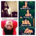 Habiba mohamed (@01221782277Beba) Twitter