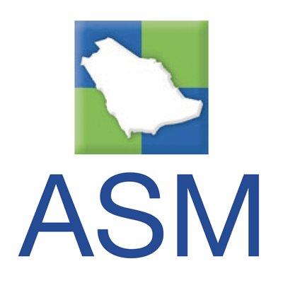 Ann. Saudi Med.