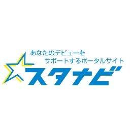 スタナビ 今回 撮影会に参加してくれた薄井靖代さんが ファイナリストとしてエントリーしている ミスゆかたコンテスト 投票ページはこちら T Co 5z7btmnxwc Facebookのいいね で投票出来ますよ