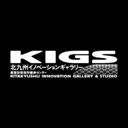 北九州イノベーションギャラリー Kigs Yahata Twitter