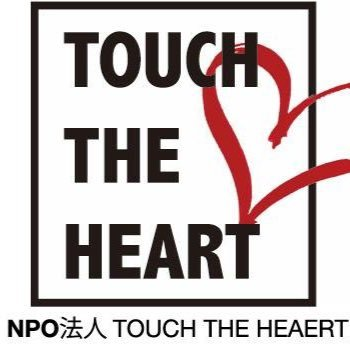 NPO Touch the heart on Twitter...
