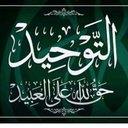 ابوعلي اﻷثري (@05012amudi) Twitter
