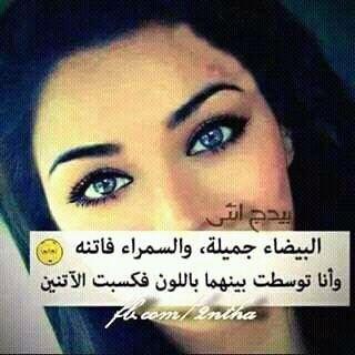 fefb9b2a7ffc1 Media Tweets by تبا كم انا جميلة ( BadIKrami)