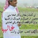 فهد الدوسري (الوسمي) (@055_3257) Twitter
