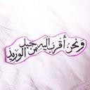محمد (@0566030360) Twitter