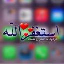 khaled . com (@01o_0_0_o10) Twitter
