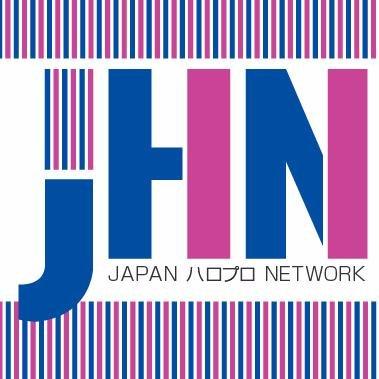 Japanese Network 3