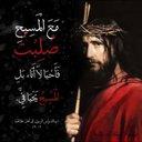 أ.عبدالله الشهري (@233Look2332) Twitter