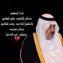 خالد بن سعود (@01Dodey) Twitter
