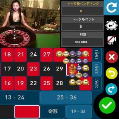 online casino winner casino com