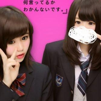 相田 楓夏 (@aida0830) | Twitter