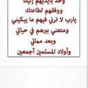 ابوالعلا علا (@5735838a) Twitter