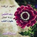 ابو ريان (@0007almasmali) Twitter