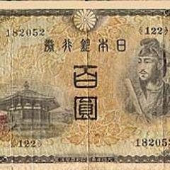 近代紙幣 @moto8858shihei