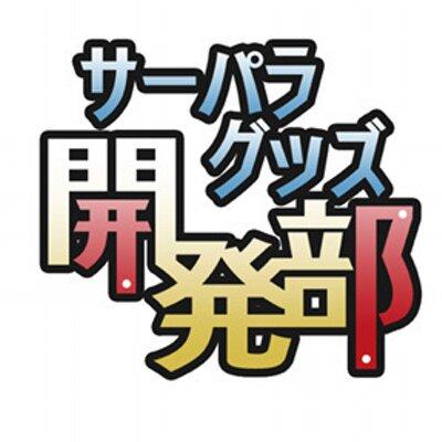 『境界線上のホライゾン』から「葵・喜美」のセクシーかつ美麗抱き枕カバー登場! http://t.co/FlN9PETR