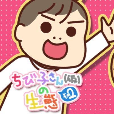 ゆきんこ☆さんのプロフィール画像