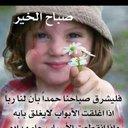 Mamdo7 Mamo (@081e37377e0247a) Twitter