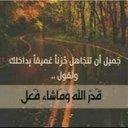058 333 3102 (@058_333) Twitter