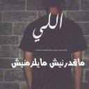 Abdallah  kotb (@01034397684) Twitter