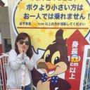 なつみん♡♡ (@0811_sn) Twitter