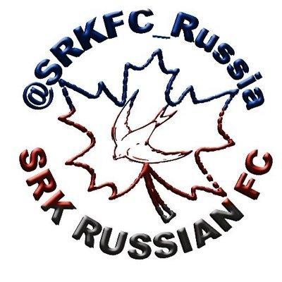 ♡ SRK RUSSIAN FC ♡