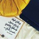 Mohammed al:issa♡ (@0555Ho) Twitter