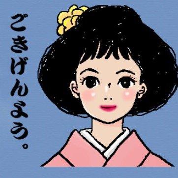 TSUTAYAのサイトで歌広場淳さんが『新宿セブン』を今期ドラマの本命って書いてくれてた( ´艸`)  上田竜也  https://t.co/noNOtzquCT