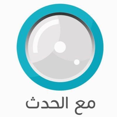 ma_alhadth