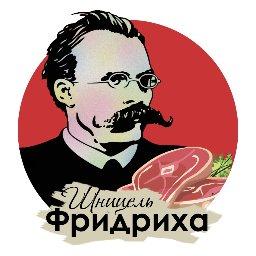 svyatotro avatar