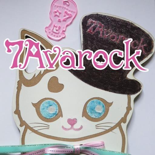 Nanae(7Avarock)