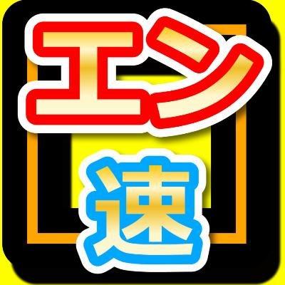 エキサイトニュース - excite.co.jp