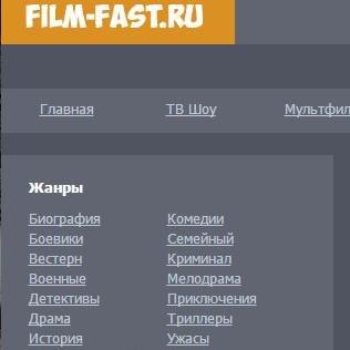 Fast Torrent Ru скачать бесплатно - фото 8