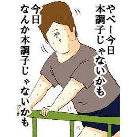 重度の腰痛、ヘルニア、腰椎すべり症、坐骨神経痛、股関節痛、変形性膝関節症、外反母趾など足のトラブルでお悩みのあなたへ|感覚のお話