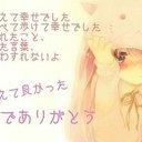 みずっち (@0519Haru) Twitter