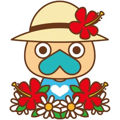 南城市観光協会 (@nanjo_tourism) | Twitter