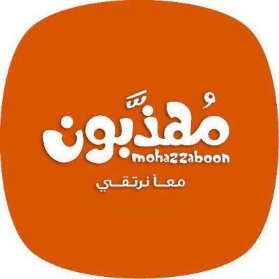 @Mohazzaboon