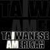Taiwanese American