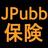 JPubb 日本企業 リリース 保険