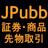 The profile image of JPubbStockNews