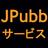 JPubbServiNews