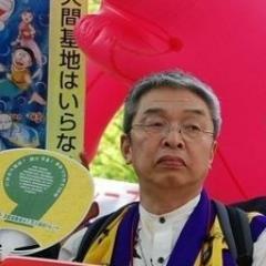 @toshipiko1 「人に踏まれても眠ることはできるが、人を踏みつけたら眠ることができない。肝苦りさん。」安倍首相これが沖縄の心です。ご存知ですよね。無差別(戦争)のための基地は世界中どこにもいらない。 #沖縄 #辺野古… https://t.co/2m3OY4z5Kf