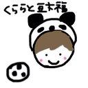 くらら (@o0td16) Twitter