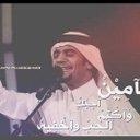 #Mohammed _alrefaei (@0034mommm) Twitter