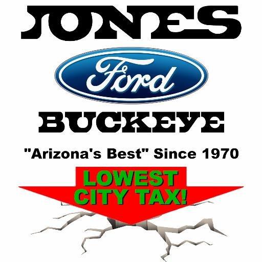 Ford Jones Buckeye >> Jones Ford Buckeye Jonesfordbuckey Twitter