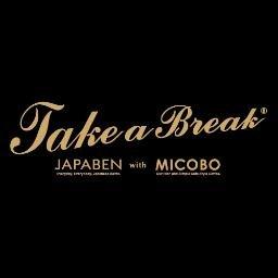 Take A Break Takeabreak Jp Twitter