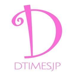 Dtimes