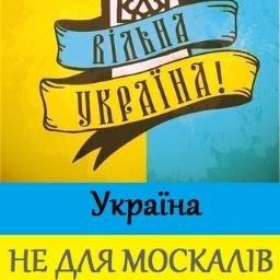 Вчи історію України. Прийдемо - запитаємо. В окупованому Луганську роздавали проукраїнські листівки - Цензор.НЕТ 4657