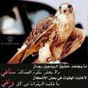 راشد بن صالح الصبيحي (@055_526) Twitter