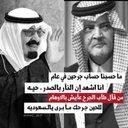 Ebrahim (@0552101994ebra1) Twitter