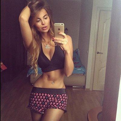 Sexy Teen Sluts (@KallieQuinton) | Twitter